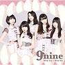 9nine / With You / With Me 【初回生産限定盤E】