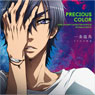 TVアニメ LOVE STAGE!! キャラクターソング02 PRECIOUS COLOR