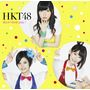 HKT48 �^ 4th�V���O���u�T����I love you�v�y����Ձz