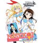 NISEKOI -False Love- Weiβ Schwarz Trial Deck (English Edition)