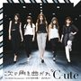 ℃-ute / The Middle Management?女性中間管理職?/我武者LIFE /次の角を曲がれ 【初回生産限定盤C】