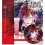 DIABOLIK LOVERS×ROMANTICA リップグロス AYATO