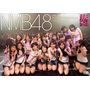 NMB48 �^ 2������uPARTY���n�܂��v��H�y-2012.5.2-