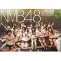 NMB48 TeamB�U 1stStage「会いたかった」千秋楽-2013.10.17-