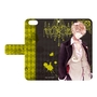 DIABOLIK LOVERS MORE�BLOOD �蒠�^�X�}�z�P�[�X iPhone5/5s �t���V���E �y2015�N5���o�ח\�蕪�z