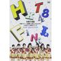 HKT48全国ツアー〜全国統一終わっとらんけん〜 FINAL in 横浜アリーナBEST SELECTION