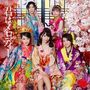 AKB48 / 君はメロディー 【通常盤 Type A】 ※キャラアニ特典付き
