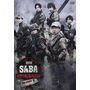 DVD SABA SURVIVAL GAME SEASON III #2