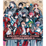 B-PROJECT SUMMER LIVE2018  ETERNAL PACIFIC 【BD】<初回生産限定盤>