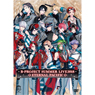 B-PROJECT SUMMER LIVE2018  ETERNAL PACIFIC 【DVD】<通常盤>