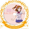 ラブライブ! μ's Birth Anniversary 2nd-SEASON Aug. Honoka Kosaka