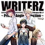 WRITERZ ドラマCD 〜Private Angle Collection〜 ※キャラアニ特典付き