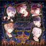 DIABOLIK LOVERS LUNATIC PARADE「Fanatic of Night」 ※キャラアニ特典付き