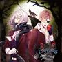 DIABOLIK LOVERS LOST EDEN Vol.3 ���Q�� ���L�����A�j���T�t��