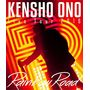 【BD】小野賢章 / 「KENSHO ONO Live Tour 2016 〜Rainbow Road〜」LIVE BD ※キャラアニ特典付き