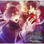 DIABOLIK LOVERS LOST EDEN 「常夜KNOW UNDER SKIN」 ※キャラアニ特典付き