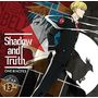 ONE III NOTES / TVアニメ 『ACCA13区監察課』 OP主題歌 「Shadow and Truth」 ※キャラアニ特典付き
