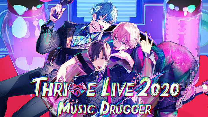 B-PROJECT THRIVE LIVE 2020