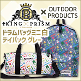 KING OF PRISM by Pretty Rhythm×OUTDOOR PRODUCTS
