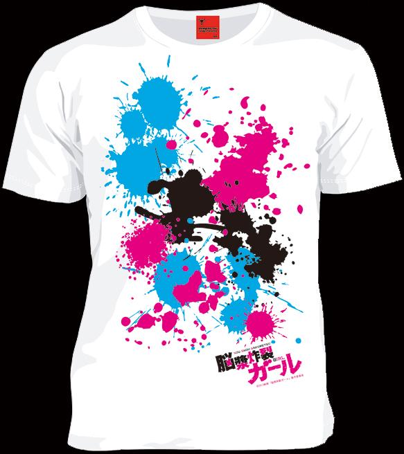 脳漿炸裂ガール Tシャツ