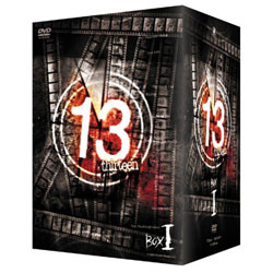 13 thirteen  DVD-BOX VOL.1