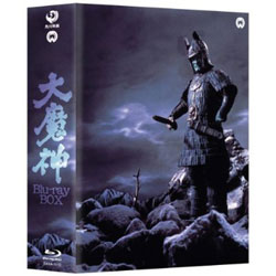 大魔神 Blu-ray BOX 【BD】