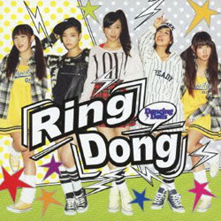 Dancing Dolls / Ring Dong