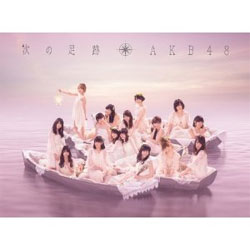 AKB48 / 次の足跡 【Type A  初回限定盤】