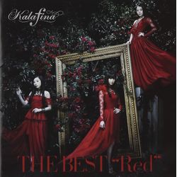 "Kalafina / THE BEST ""Red"" 【通常盤】"