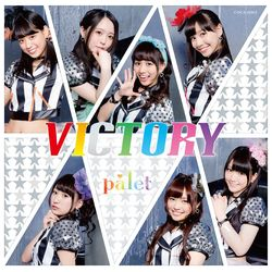 palet / VICTORY 【Type-C】
