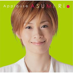 宝塚歌劇団 / Applause  ASUMI Rio