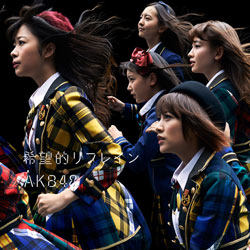 AKB48 �^ 38th Maxi Single ��]�I���t���C�� �yType C �������Ձz