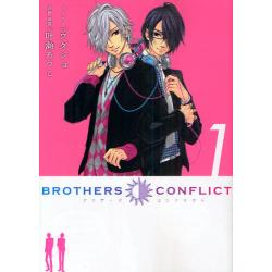 BROTHERS CONFLICT 1 [シルフコミックス S−27−1]