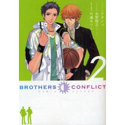 BROTHERS CONFLICT 2 [シルフコミックス S−27−2]