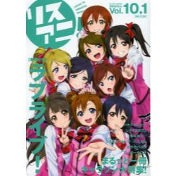 リスアニ! Vol.10.1(2012Oct.) [M−ON!Annex]