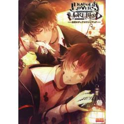 DiABOLiK LOVERS MORE,BLOOD公式ビジュアルファンブック Haunted dark bridal [B'sLOG COLLECTION]