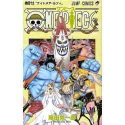 ONE PIECE 巻49 [ジャンプ・コミックス]