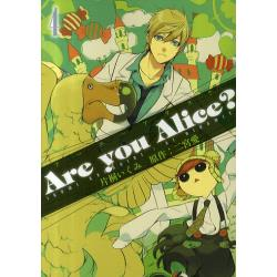 Are you Alice? 4 [ZERO−SUM COMICS]