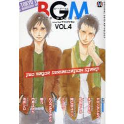 BGM Boys Guys Mens VOL.4 ORIGINAL BOYS ANTHOLOGY [MARBLE COMICS]