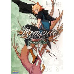 Lamento−BEYOND THE VOID−公式ビジュアルファンブックGreen Notes [B'sLOG COLLECTION]