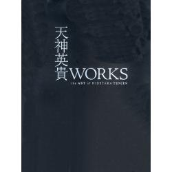 天神英貴WORKS [DENGEKI HOBBY BOOKS]