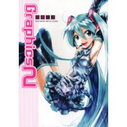 初音ミクGraphics VOCALOID ART&COMIC 2