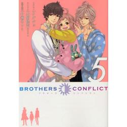 BROTHERS CONFLICT 5 [シルフコミックス S−27−5]