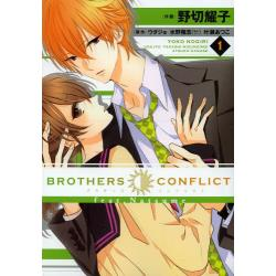 BROTHERS CONFLICT feat.Natsume 1 [シルフコミックス S−27−12]