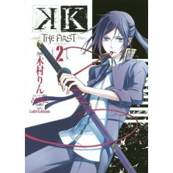 K−THE FIRST− 2 [G FANTASY COMICS]