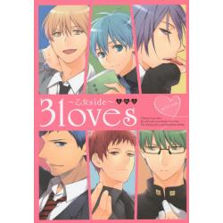 3loves 乙女side [F−BOOK selection]