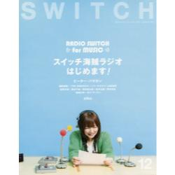SWITCH VOL.32NO.12(2014DEC.)