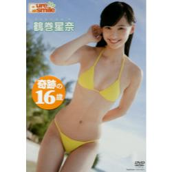 DVD 鶴巻星奈 Pure smile