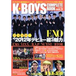 K★BOYS COMPLETE BOOK vol.3 [EIWA MOOK]