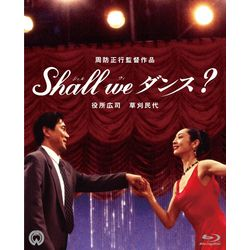 Shall we ダンス? 4K Scanning Blu-ray 【BD】